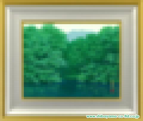 浜田昇児「山湖」s日本画6号