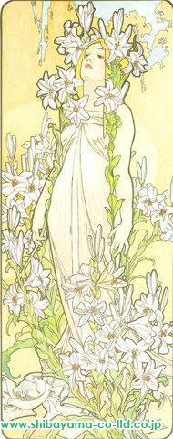 花 リリー