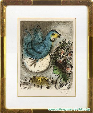 シャガール「L'Oiseau bleu(TheBlueBird)byCharlesSorlier,1968」リトグラフ