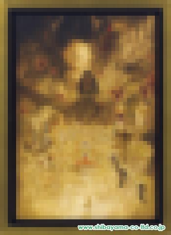 笹本正明「楽園」日本画