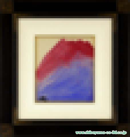 林武「不二」水彩色紙