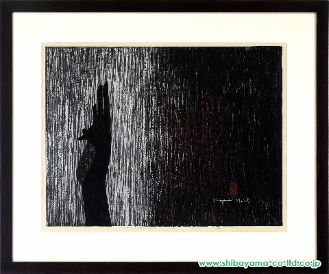 斎藤清「TENDERNESS (A)」s木版画