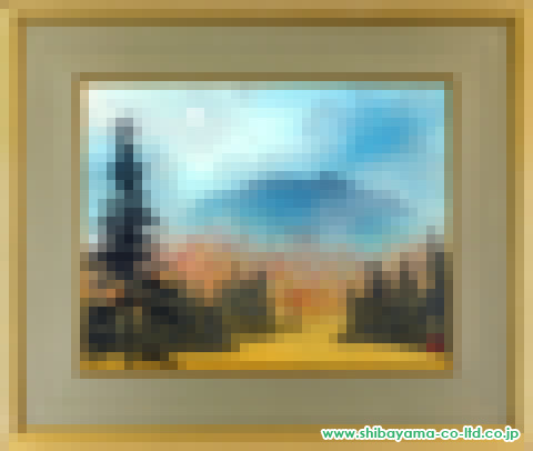 高橋天山「秋山白日」日本画P10号