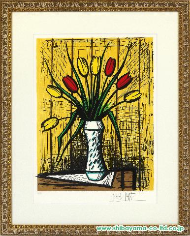 ビュッフェ「黄色と赤のチューリップ S.426」sリトグラフ