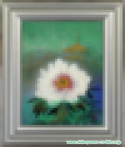 佐藤隆良「牡丹」s日本画P10号