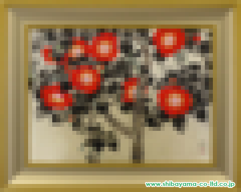 中島千波「肥後椿」s日本画P20号