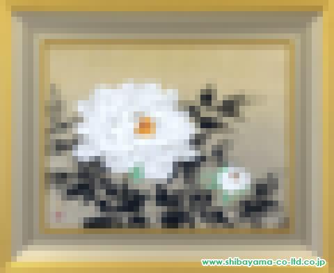 中島千波「富貴花」日本画P12号