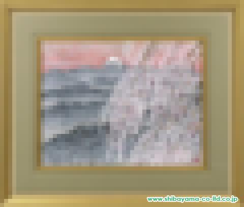 平松礼二「さくら富岳」日本画 6号額