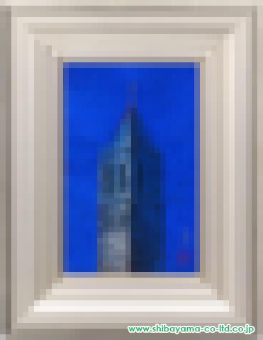 野村義照「塔」日本画4号