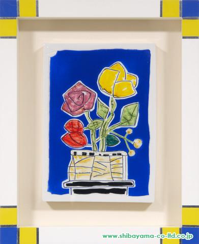 アイズピリ「黄色とピンクの花」陶板 (2)