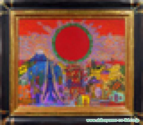 絹谷幸二「東京の太陽」s20号