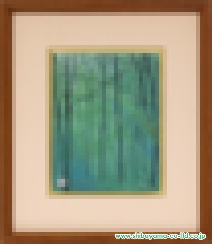 中村宗弘「木もれ陽」s日本画