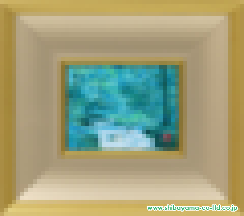 浜田昇児「奥入瀬」s日本画0号