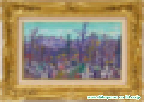 小林和作「秋山」s24.4×41.0