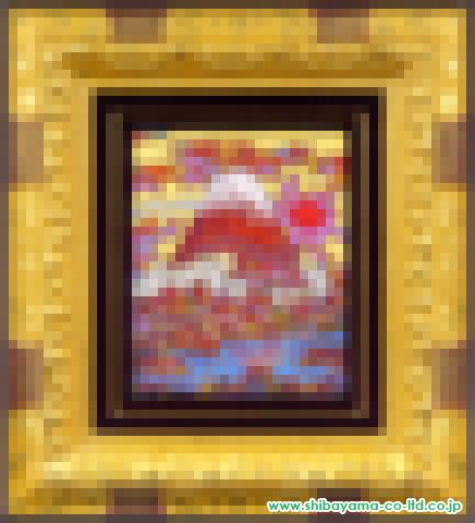 絹谷幸二「湖上金銀日之出富士」3号sミクストメディア