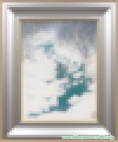 速水敬一郎「春を待つ」P10号日本画s