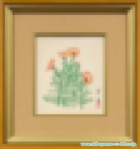 山下清「金せん花」22×19.5ペン画s