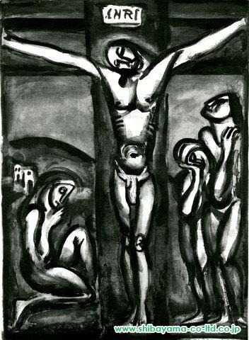 AIMEZ-VOUS LES UNS LES AUTRES 汝ら、互いに愛し合うべし No.31