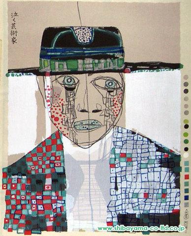 フンデルトヴァッサー「泣く芸術家」木版画 :: 株式会社シバヤマ ...