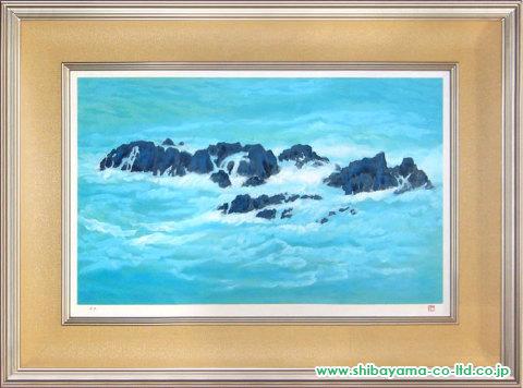 東山魁夷「朝濤」リトグラフ :: 株式会社シバヤマ 《絵画(日本画 ...