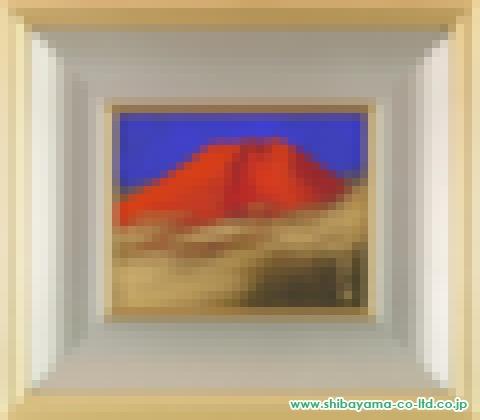 清水信行「紅富岳」日本画2号