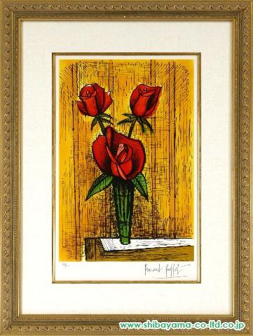 ベルナール・ビュッフェ「三本のバラ」sリトグラフ