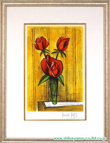 ビュッフェ「3本の赤い薔薇」sリトグラフ